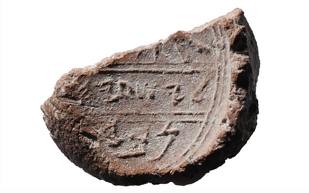 Have we found the seal of the prophet Isaiah?